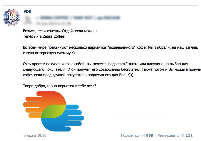 Новости на майл украина