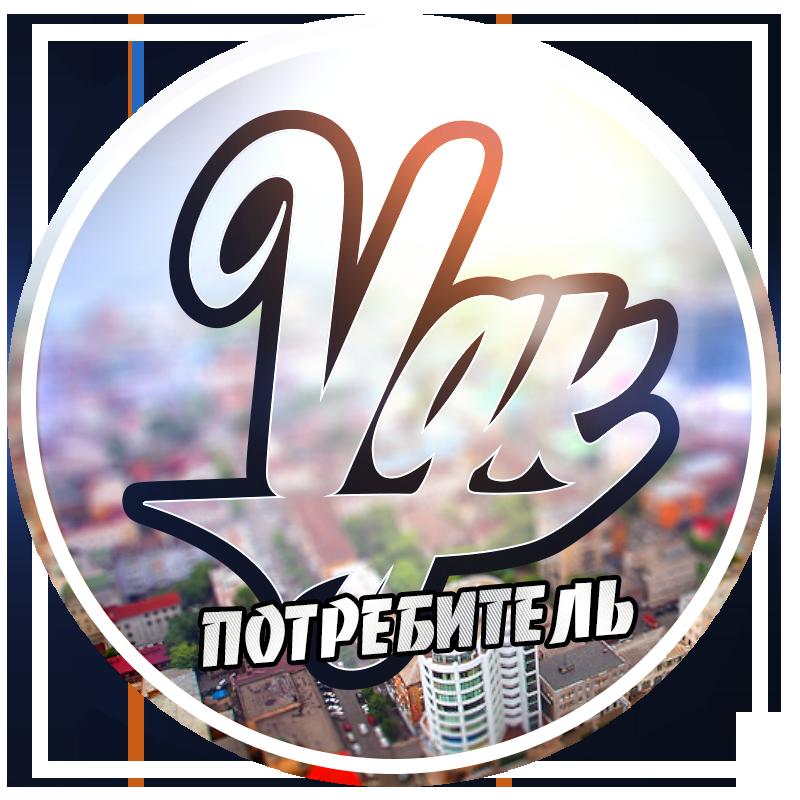 ава-пот1