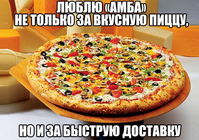 6-нов